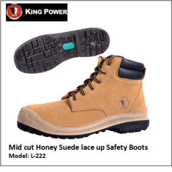 MID CUT HONEY SUEDE LACE UP SAFETY BOOTS