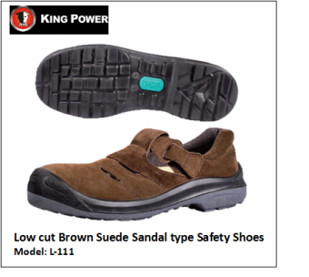 LOW CUT BROWN SUEDE SANDAL TYPE SAFETY SHOES