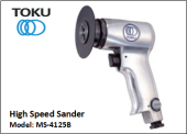 MS-4125B HIGH SPEED SANDER