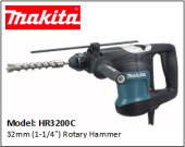 "MAKITA HR3200C 32mm (1-1/4"") Rotary Hammer"
