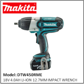 MAKITA DTW450RME 18V 4.0AH LI-ION 12.7MM IMPACT WRENCH