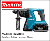 MAKITA BHR262RB3 Cordless Rotary Hammer 26mm