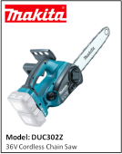 MAKITA Makita DUC302Z 36V Cordless Chain Saw
