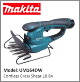 MAKITA UM164DW Cordless Grass Shear 10.8V