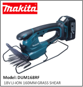 MAKITA DUM168RF 18V LI-ION 160MM GRASS SHEAR