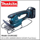 MAKITA DUM168Z 18V LI-ION 160MM GRASS SHEAR