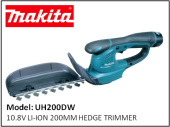 MAKITA  UH200DW 10.8V LI-ION 200MM HEDGE TRIMMER