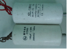 AIR COMPRESSOR CAPACITOR