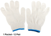 SANKI COTTON GLOVE (400G)